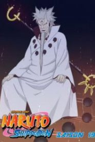 Naruto Shippuden นารูโตะ ตำนานวายุสลาตัน ฤดูกาลที่ 19: เบื้องหลังของนารูโตะ เส้นทางของเพื่อนๆ [ซับไทย]
