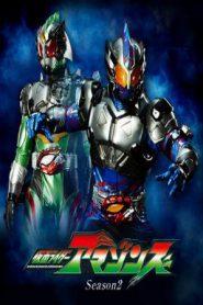 Kamen Rider Amazons Season2 [2017]  [ซับไทย]