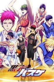 Kuroko no Basket คุโรโกะ โนะ บาสเก็ต (ภาค3) ตอนที่ 1-25 พากย์-ไทย