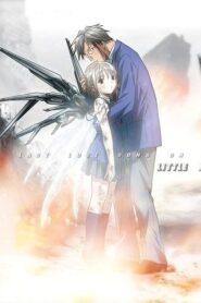 Saikano อาวุธสุดท้ายคือเธอ ตอนที่ 1-13+OVA พากย์-ไทย
