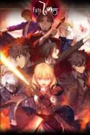 Fate Zero ปฐมบทสงครามจอกศักดิ์สิทธิ์