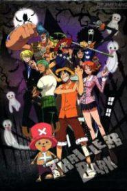 One Piece วันพีซ ฤดูกาลที่ 10 ทริลเลอร์ บาร์ค