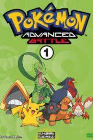 Pokemon Advanced Battle โปเกม่อน ภาค8