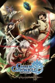 Chain Chronicle: Haecceitas no Hikari [ซับไทย]
