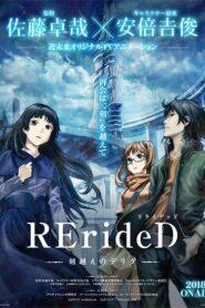 RErideD: Tokigoe no Derrida ตอนที่ 1-7 ซับไทย