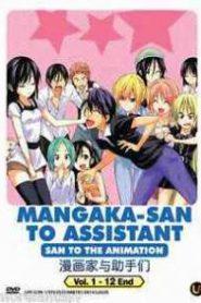 Mangaka-san to Assistant-san to นักเขียนสุดป่วนกับผู้ช่วยสุดแก่น