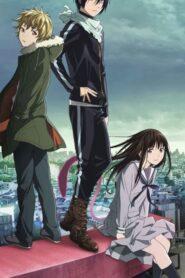 Noragami – โนรางามิ เทวดาขาจร (ภาค1) ตอนที่ 1-12+OVA ซับไทย