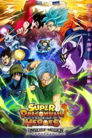 Dragon Ball Heroes ตอนที่ 1-5 ซับไทย