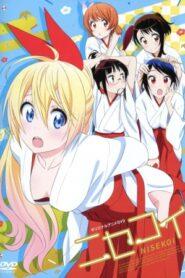 Nisekoi OVA รักลวงป่วนใจ OVA ตอนที่ 1-4 ซับไทย