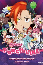 Punch Line พั้นช์ ไลน์ [ซับไทย]