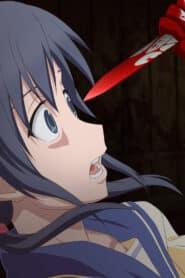 Corpse Party OVA – Tortured Souls ตอนที่ 1-5 ซับไทย
