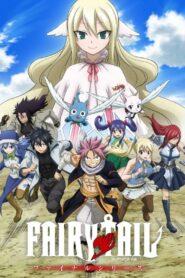 Fairy Tail – Final Series ตอนที่ 1-14 ซับไทย