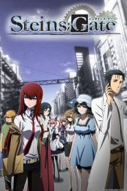 Steins;Gate ฝ่าวิกฤตพิชิตกาลเวลา ตอนที่ 1-25+OVA พากย์-ไทย