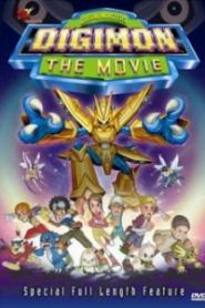 Digimon The Movie ดิจิมอน เดอะมูฟวี่ ภาค 1-7