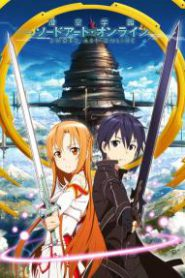Sword Art Online ซอร์ดอาร์ตออนไลน์ ภาค1