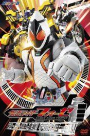 Kamen Rider Fourze มาสค์ไรเดอร์โฟร์เซ