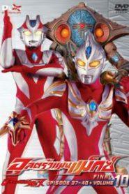 Ultraman Max อุลตร้าแมน แม็กซ์