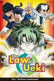 The Law of Ueki อูเอคิ แสบซ่าผ่ากฏเทพ