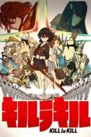 Kill La Kill คิลลาคิล ตอนที่ 1-24+OVA ซับไทย