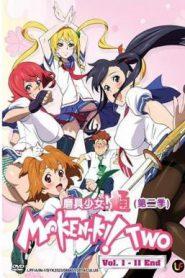 Maken-Ki! Two [ซับไทย]
