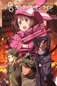 Sword Art Online Alternative: Gun Gale Online ตอนที่ 1-12 ซับไทย