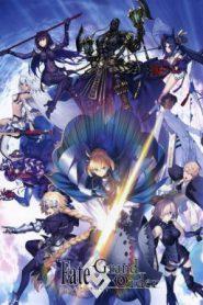 Fate Grand Order : First Order [ซับไทย]