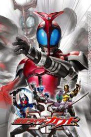 Masked Rider Kabuto มาสค์ไรเดอร์คาบูโตะ