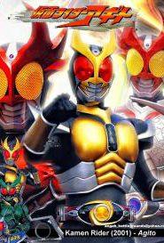 Masked Rider Agito มาสค์ไรเดอร์ อากิโตะ