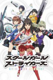 Schoolgirl Strikers : Animation Channel [ซับไทย]