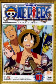 One Piece วันพีซ ฤดูกาลที่ 9 เอนิเอส ล็อบบี้