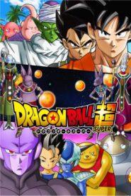 Dragonball Super ดราก้อนบอล ซุปเปอร์  [ซับไทย]