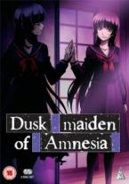 Dusk Maiden Of Amnesia คนสืบผี