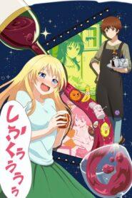 Osake wa Fuufu ni Natte kara ตอนที่ 1-14+OVA ซับไทย