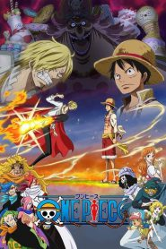 One Piece วันพีซ ฤดูกาลที่ 18 ซิลเวอร์มาย / โซ [พากษ์ไทย]