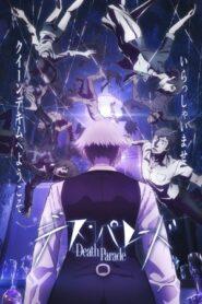 Death Parade ตอนที่ 1-12+OVA ซับไทย