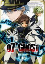 07-Ghost เซเว่นโกสต์