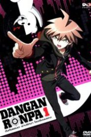 Danganronpa  ผ่าปริศนา โรงเรียนมรณะ