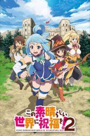 Kono Subarashii Sekai ni Shukufuku wo! (ภาค2) ตอนที่ 1-10+OVA ซับไทย