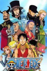 One Piece วันพีซ ฤดูกาลที่ 8 วอเตอร์ เซเว่น