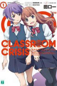 Classroom Crisis ฝ่าวิกฤตห้องเรียนธุรกิจ  [ซับไทย]