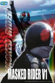 Kamen Rider V1 ไอ้มดแดง อาละวาด