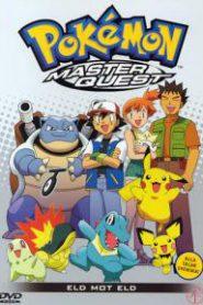 Pokemon Master Quest โปเกม่อน ภาค5