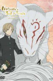 Natsume Book of Friends นัตสึเมะกับบันทึกพิศวง ภาค4