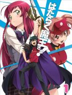 The Devil Is a Part-Timer ผู้กล้าซึนซ่าส์กับจอมมารสู้ชีวิต