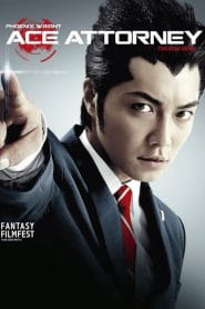 Gyakuten saiban (Ace Attorney) (film) ซับไทย THE-MOVIE