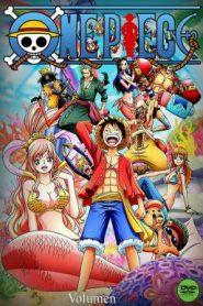 One Piece วันพีซ ฤดูกาลที่ 15 เกาะมนุษย์เงือก