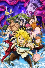 Nanatsu no Taizai Movie: Tenkuu no Torawarebito THE-MOVIE ซับไทย