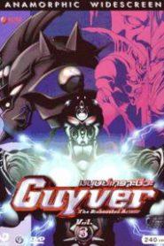 Guyver : The Bioboosted Armor กายเวอร์ มนุษย์เกราะชีวะ