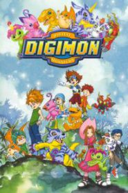 Digimon Adventure ดิจิม่อน ภาค 1
