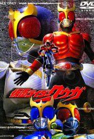 Masked Rider Kuuga มาสค์ไรเดอร์ คูกะ